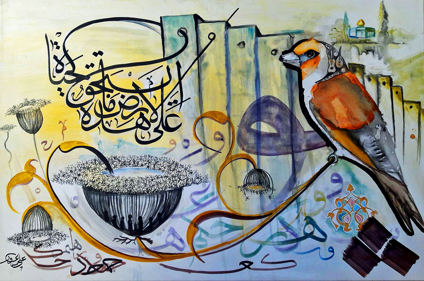 a painting involving a bird with red feathers and black Arabic writing on a blue and yellow background
