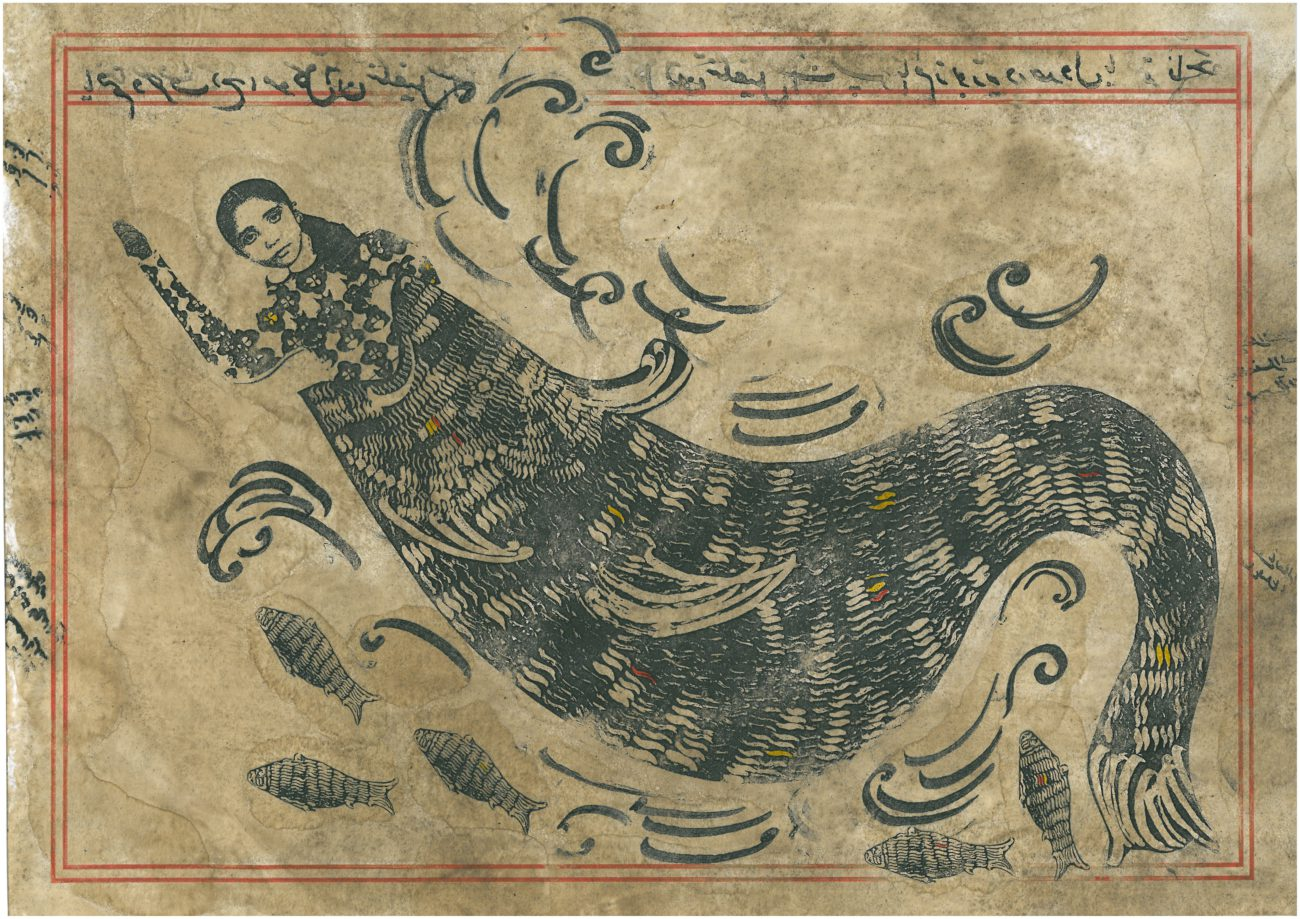art work by Mohammad Barrangi depicting a mermaid like figure swimming with fish